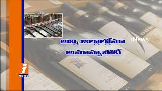 Huge Response For Liquor Shop Tenders In Telangana | iNews - INEWS
