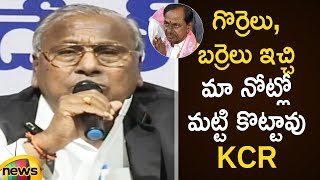 V Hanumantha Rao Targets CM KCR over BC Reservation | Hanumanth Rao Over KCR Govt Rule | Mango News - MANGONEWS