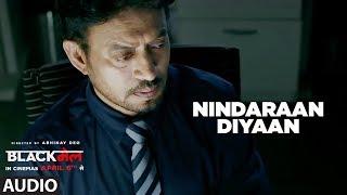 Nindaraan Diyaan Full Audio Song | Blackmail | Irrfan Khan | Amit Trivedi | Amitabh Bhattacharya - TSERIES