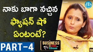 Director Of Hamstech Institute Of Fashion Ajitha Reddy Interview-Part #4| Business Icons With iDream - IDREAMMOVIES