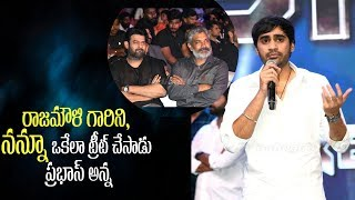Prabhas treated SS Rajamouli and me equally: Saaho director Sujeeth - IGTELUGU