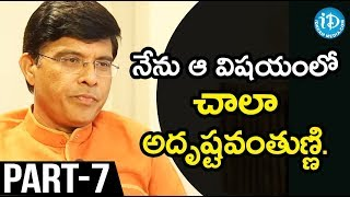 TV Artist Chalapathi Raju Exclusive Interview Part #7    Soap Stars With Anitha - IDREAMMOVIES