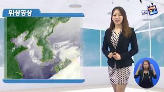 [날씨정보] 05월 17일 11시 발표_수화방송
