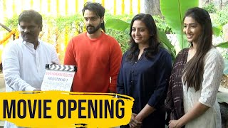 Sumanth Ashwin And Srikanth New Movie Opening | Priya Vadlamani,Indraja  - TFPC - TFPC
