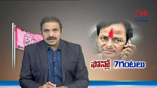 KCR Phone Calls to TRS MLA Candidates over Polls Campaign Telangana Elections | CVR News - CVRNEWSOFFICIAL