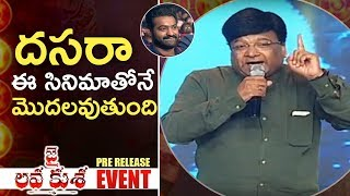 Kona Venkat Fantastic Speech @ Jai Lava Kusa Pre Release Event | TFPC - TFPC