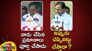 KCR Oath Ceremony and His Promises 2014 Vs 2018 | KCR takes oath as Telangana CM | Mango News - MANGONEWS