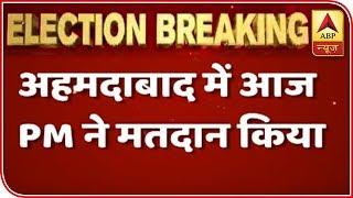 Panchnama Full: PM Modi, his mother cast vote in Gujarat - ABPNEWSTV