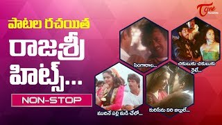 Music Director Rajashri Hits | Non Stop Video Collection | TeluguOne - TELUGUONE