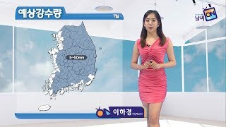 [날씨정보] 08월 06일 17시 발표
