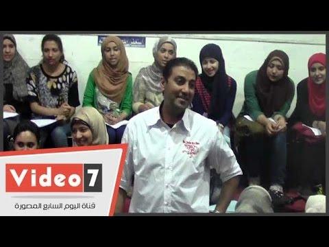 بالفيديو.. طريقة جديدة لمدرس