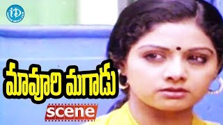 Maavoori Magaadu Movie Scenes - Police Arrests Sridevi || Krishna, Sridevi - IDREAMMOVIES