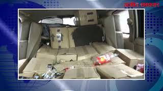 video : 60 पेटी अवैध शराब सहित एक व्यक्ति काबू
