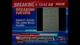 Centre files revised affidavit in Delhi HC opposing to declare Jamia Millia as religious institution - NEWSXLIVE