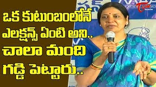 Jeevitha Rajashekar Emotional Speech at MAA Press Meet | Latest Celebrities News | TeluguOne - TELUGUONE
