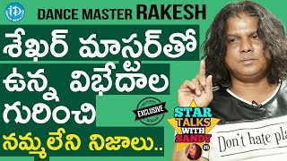Dance Master Rakesh Exclusive Interview || Star Talks With Sandy #6 - IDREAMMOVIES