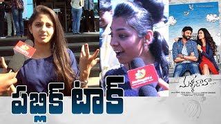 Malli Raava Pubilc Talk || Sumanth || Aakanksha Singh || Preethi Asrani || #MalliRaava - IGTELUGU