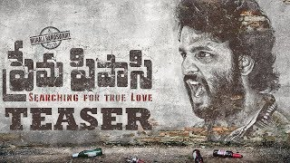 Prema Pipasi Movie Teaser | Latest Telugu Movie Teasers 2019 - TFPC