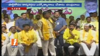 AP CM Chandrababu Naidu Speech In Telangana TDP Mahandu | Hyderabad | iNews - INEWS