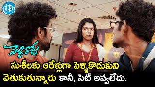 Ramesh Thilak misunderstands Riythvika | Pelli Roju Movie Scenes | Nivetha Pethuraj | Miya George - IDREAMMOVIES