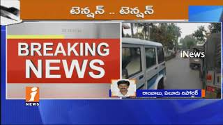 High Tension in Gangaparru As Dalit Union Call For For Protest | West Godavari | iNews - INEWS