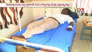 నకిలీ విత్తనాల వల్ల మోసపోయిన రైతు ఆత్మహత్యాయత్నం...| Farmer suicide attempt in Piduguralla | CVR - CVRNEWSOFFICIAL