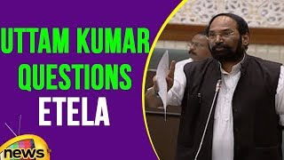 Uttam Kumar Questions Etela Rajender Over Fee Reimbursement Dues | TS Assembly | Mango News - MANGONEWS