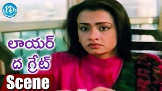 Lawyer The Great Movie Scenes - Mammootty Falls In Love With Amala || Sarathkumar - IDREAMMOVIES