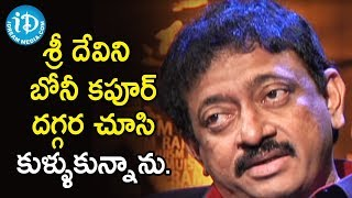 Selfishness And Jealous Are Greatest Virtues - Ram Gopal Varma | Ramuism 2nd Dose - IDREAMMOVIES