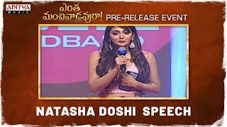 Natasha Doshi  Speech | Entha Manchivaadavuraa Pre Release Event | Kalyan Ram | Mehreen - ADITYAMUSIC