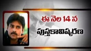 Pawan Political Book Released In Mar 14 - TV5NEWSCHANNEL