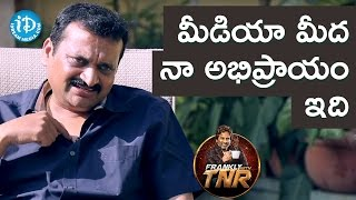 Bandla Ganesh About His Opinion On Media || Frankly With TNR || Talking Movies With iDream - IDREAMMOVIES