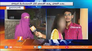 Mayur Pan Shop Owner Upendra Victim Face To Face Over Molested case | iNews - INEWS
