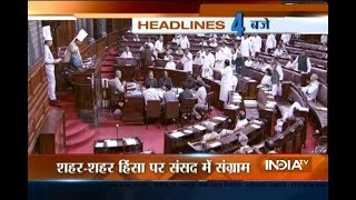 Top News of The Hour | 19 July, 2017 | 4:00 PM - India Tv - INDIATV
