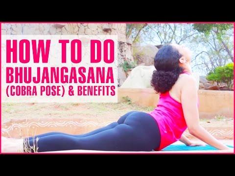 How To Do Yoga Bhujangasana (Cobra Pose) & Its Benefits