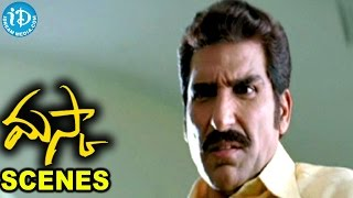 Maska Movie - Ram, Hansika, Sheela,Dharmavarapu Subramanyam,  Mukesh Rushi Best Scene - IDREAMMOVIES