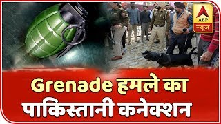 Amritsar grenade attack is connected to Pakistan - ABPNEWSTV