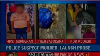 Karnataka: 14-year-old found dead in washroom, police suspect murder - NEWSXLIVE