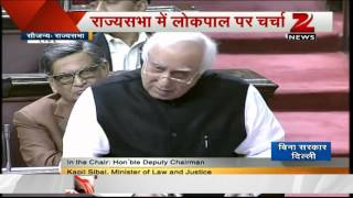 Kapil Sibal defends Lokpal Bill - ZEENEWS