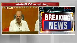 Kanna Lakshmi Narayana Speaks to Media After Meet with PM Modi | CVR News - CVRNEWSOFFICIAL