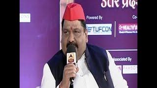 Shikhar Sammelan UP: Om Prakash Rajbhar Vs Arvind Gope - ABPNEWSTV