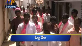 11th: Ghantaraavam 12 NOON Heads  TELANGANA - ETV2INDIA