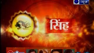 22 मई 2018 का राशिफल, Aaj Ka Rashifal, 22 मई 2018 Horoscope जानिये Guru Mantra में - ITVNEWSINDIA
