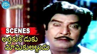 Attaku Koduku Mamaku Alludu Movie Scenes - Vanishri, Vinod Kumar Emotional Scene - IDREAMMOVIES