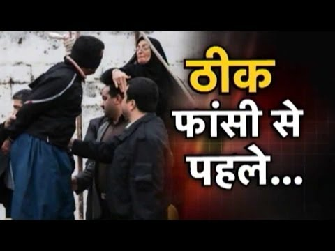 Vardaat: New lease of life while waiting to be hanged - Full