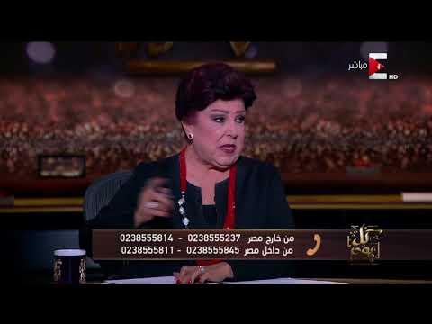 كل يوم - سعد الدين الهلالي يوضح الفرق بين الحق و الباطل