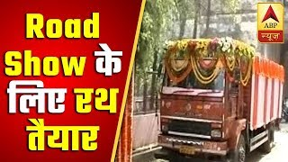PM Modi's mega show: Check out decked up trucks - ABPNEWSTV