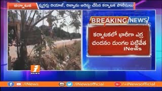 4 Crores worth Red Sandalwood Seized in Karnataka | 2 Smugglers Taken Into Custody | iNews - INEWS