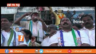 Chipurupalle YCP Cadre In Dilemma As YS Jagan Not Finalize MLA Candidate | Loguttu | iNews - INEWS