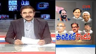 వలసల నిరోధం :  Adilabad Political updates | Election Campaign | CVR News - CVRNEWSOFFICIAL